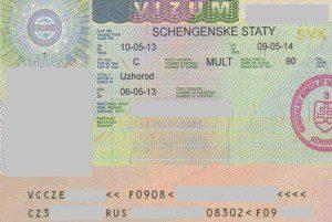 виза словакия 1 год
