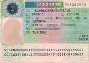 viza-v-sloveniyu