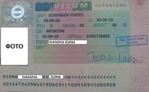 viza-v-daniyu1