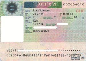 visa-shveitsariya